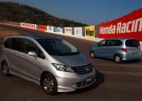 Honda Freed (Хонда Фрид)